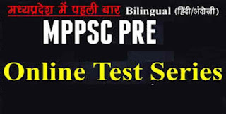 Test series for MPPSC