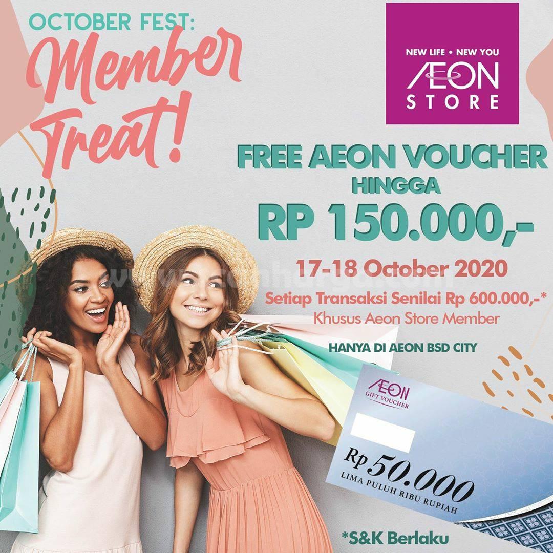 AEON Store Promo Voucher Gratis hingga Rp 150.000