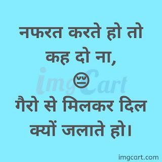 Sad Love Image In Hindi Download