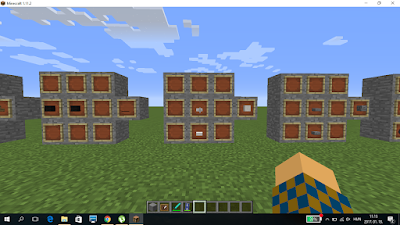 Minecraft crafting díszített kvarc