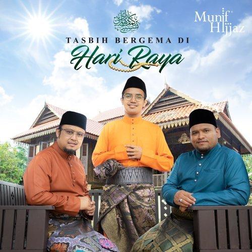 Senarai Lagu Melayu Mei 2021