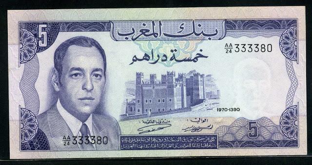 Morocco banknotes currency money 5 Moroccan Dirhams banknote