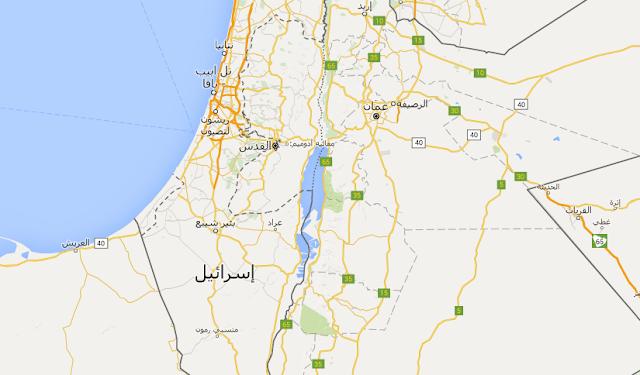 جوجل تحذف اسم فلسطين وتقرير أن القدس عاصمة لإسرائيل !
