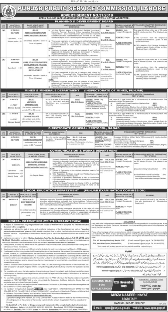 Latest PPSC Jobs 2019