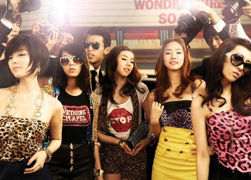 Wonder girls so hot translation — 12