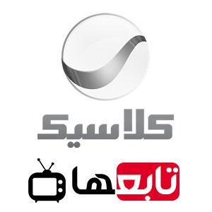 قناة روتانا كلاسيك بث مباشر Rotana Classic