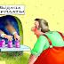 Главврач-депутат не выплатил стимулирующие выплаты 34 медицинским работникам