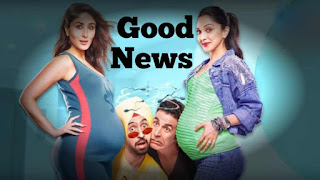 good news full movie, good news full movie download, good news full movie online, good news full HD, good news full movie download filmywap, good news full movie hindi
