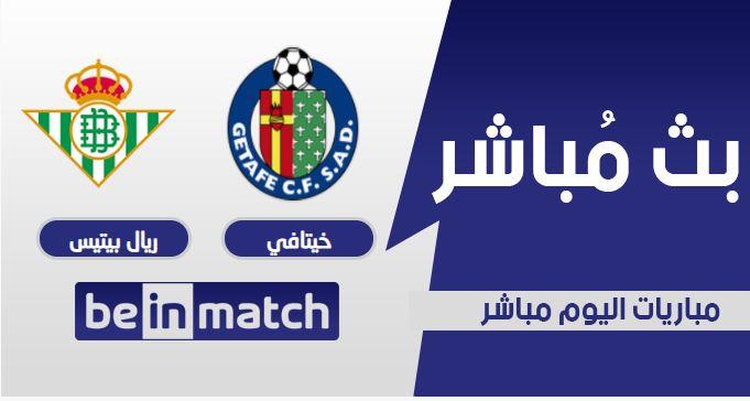 قناة osn sport بث مباشر