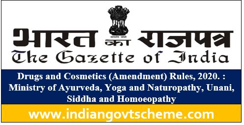 Drugs and Cosmetics (Amendment) Rules