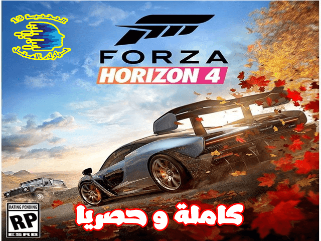 forza horizon 4 forza 4 horizon 4 forza horizon forza horizon 4 ps4 forza horizon 4 xbox one forza motorsport 4 forza horizon 4 ultimate edition forza horizon 4 steam forza horizon ps4 forza horizon 4 lego xbox one s forza horizon 4 forza horizon 4 xbox 360 forza horizon xbox 360 ps4 forza horizon 4 forza horizon 4 xbox forza horizon 4 pc steam forza 4 xbox one forza horizon 4 xbox one x forza horizon xbox one forza horizon 4 toyota supra toyota supra forza horizon 4 forza horizon 4 ultimate edition xbox one horizon 4 xbox one forza 4 xbox