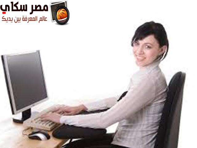 5 نصائح عند الجلوس والمشى والجرى لقوام رشيق وصحى Tips for sitting and walking