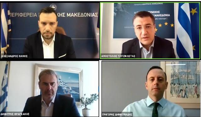 Μεγάλη η συμμετοχή στο πρώτο καινοτόμο διαδικτυακό σεμινάριο της Περιφέρειας Κεντρικής Μακεδονίας για τον τουρισμό