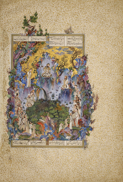 The Court of Keyomars, a 16th century Persian miniature painting from the Shah-Nameh