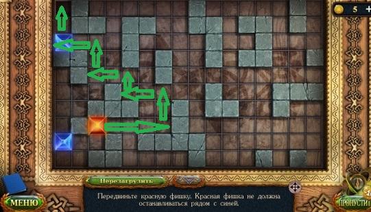 решение второй части головоломки в игре затерянные земли 6 ошибки прошлого