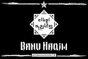 Clãs do V5 - Banu Haqim