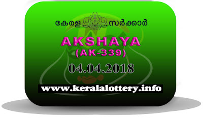 KeralaLottery.info, akshaya today result : 4-4-2018 Akshaya lottery ak-339, kerala lottery result 04-04-2018, akshaya lottery results, kerala lottery result today akshaya, akshaya lottery result, kerala lottery result akshaya today, kerala lottery akshaya today result, akshaya kerala lottery result, akshaya lottery ak.339 results 4-4-2018, akshaya lottery ak 339, live akshaya lottery ak-339, akshaya lottery, kerala lottery today result akshaya, akshaya lottery (ak-339) 04/04/2018, today akshaya lottery result, akshaya lottery today result, akshaya lottery results today, today kerala lottery result akshaya, kerala lottery results today akshaya 4 4 18, akshaya lottery today, today lottery result akshaya 4-4-18, akshaya lottery result today 4.4.2018, kerala lottery result live, kerala lottery bumper result, kerala lottery result yesterday, kerala lottery result today, kerala online lottery results, kerala lottery draw, kerala lottery results, kerala state lottery today, kerala lottare, kerala lottery result, lottery today, kerala lottery today draw result, kerala lottery online purchase, kerala lottery, kl result,  yesterday lottery results, lotteries results, keralalotteries, kerala lottery, keralalotteryresult, kerala lottery result, kerala lottery result live, kerala lottery today, kerala lottery result today, kerala lottery results today, today kerala lottery result, kerala lottery ticket pictures, kerala samsthana bhagyakuri