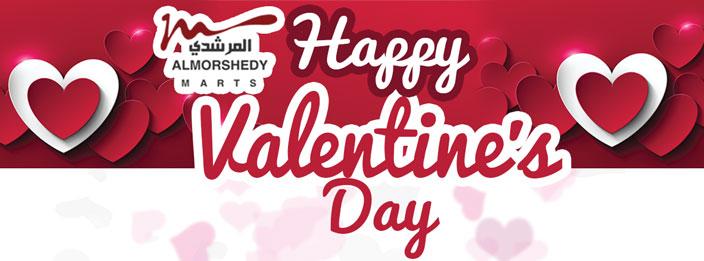 عروض المرشدى عيد الحب من 10 فبراير حتى 14 فبراير 2020