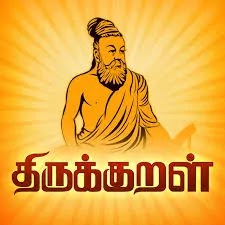 Thirukkural-arathupaal-Piranil-vizhaiyaamai-Thirukkural-Number-147