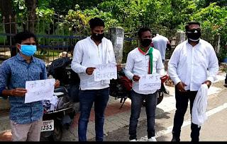 प्रदेश की निकम्मी बीजेपी सरकार के विरोध में युवक कांग्रेस ने डॉक्टर बाबासाहेब अंबेडकर को ज्ञापन सौंपा