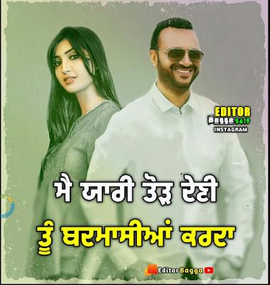 Latest Punjabi Songs Whatsapp Status Video Download