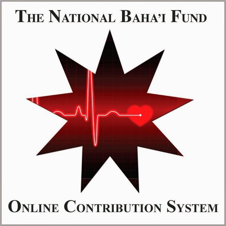 Система пожертвований в фонд онлайн