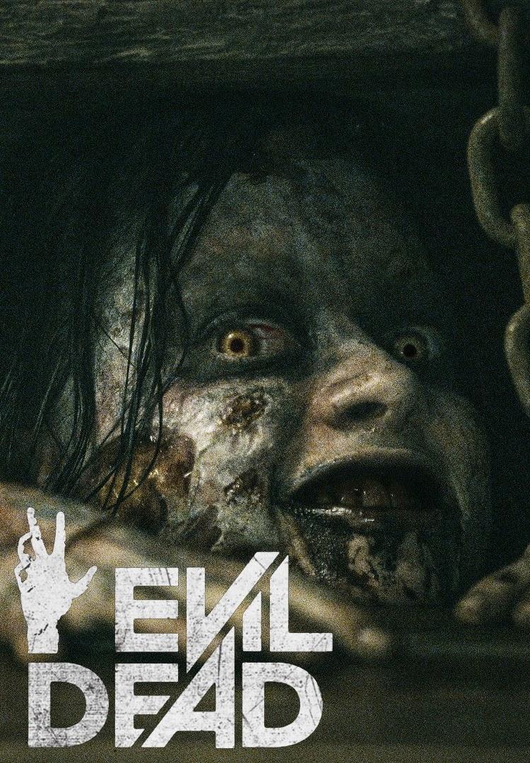 فيلم الرعب الممنوع من العرض Evil Dead