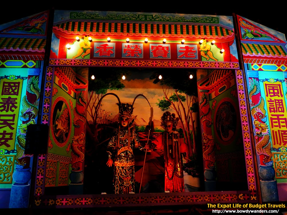 bowdywanders.com Singapore Travel Blog Philippines Photo :: Singapore :: Images of Singapore, Sentosa