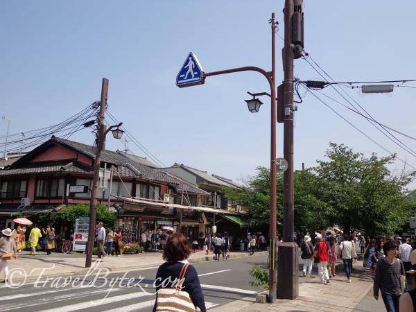 Arashimaya (嵐山)