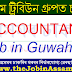 Assam Tribune Group, Guwahati recruitment 2020: Apply for Accountant post