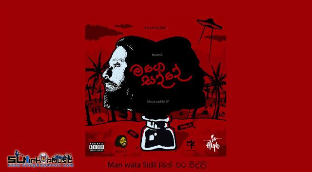 Master D, Sinhala Rap, Mage Sadde, album, sl hiphop, Audio, sohigh,