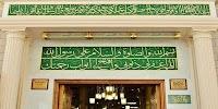 """Sejarah Pemberian Nama """"Muhammad"""" untuk Rasulullah"""