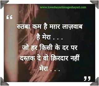 New shayari image | Love Shayari With Image In Hindi