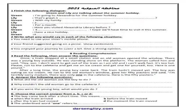 امتحان اللغة الانجليزية لمحافظة المنوفية للصف الثالث الاعدادى الترم الثاني 2021