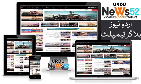 Urdu News 52 Urdu News Blogger Templates|Responsive Magazine Blogger Template