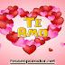 Frases y Mensajes de Buenos Dias Amor