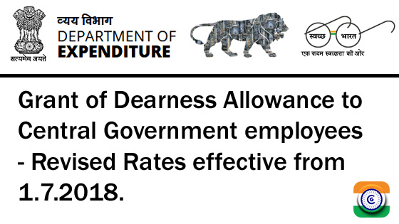 DoE-Dearness-Allowance-Central-Government-employees