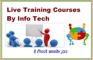 Live Training Courses in Hindi