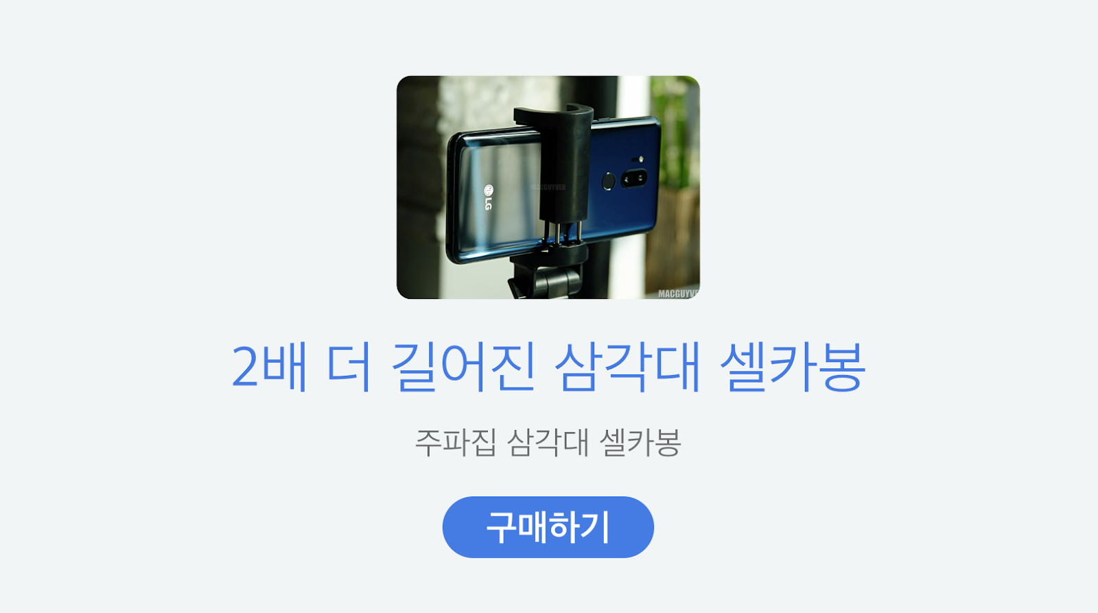http://smartstore.naver.com/jupazip/products/2846533188