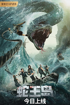 Snake King Island (2021)