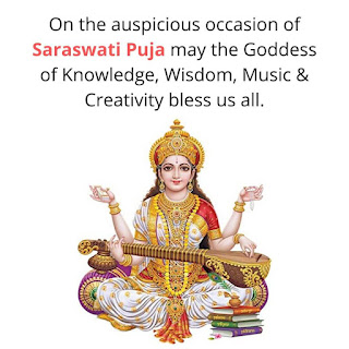 Happy saraswati photos