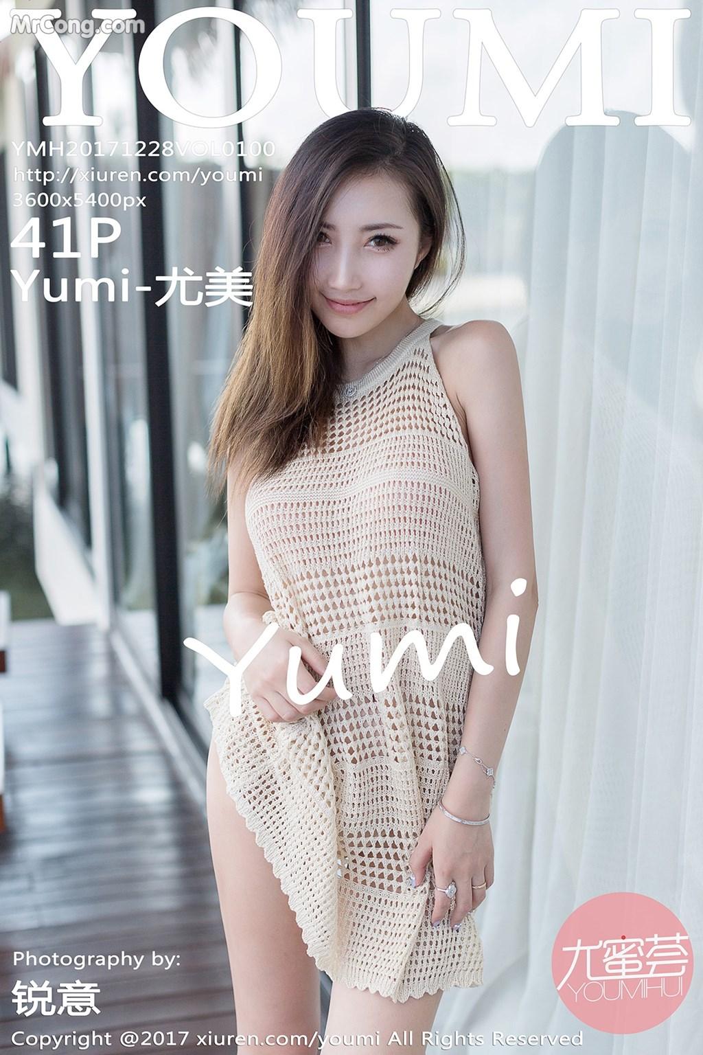 YouMi Vol.100: Người mẫu Yumi (尤美) (42 ảnh)