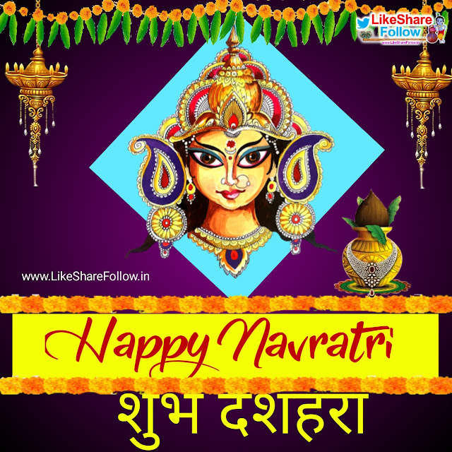 Happy-Navratri-Shubh-Dussehra-greetings-wishes-images-shayari