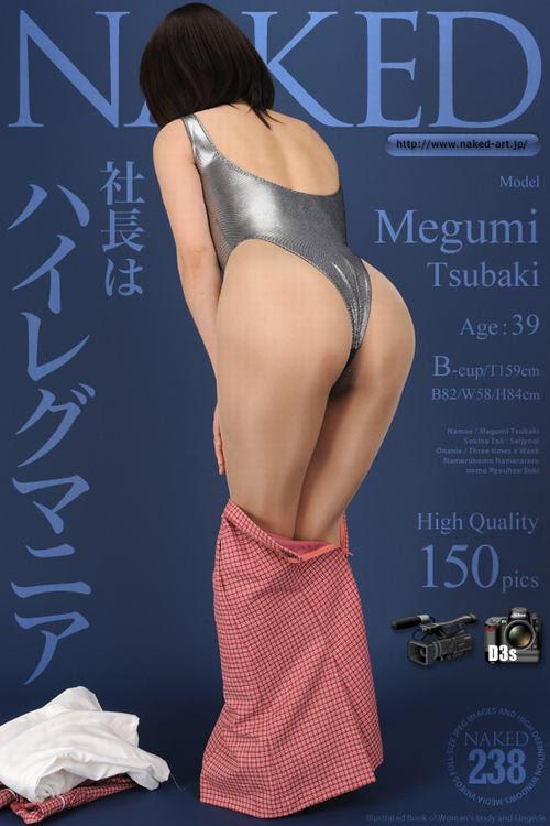 Naked-Art No.00099 Asumi Kirihara 桐原亜澄 naked-art 09170