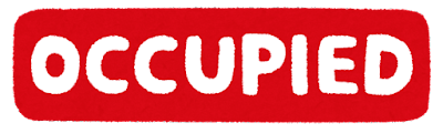「OCCUPIED」のイラスト文字