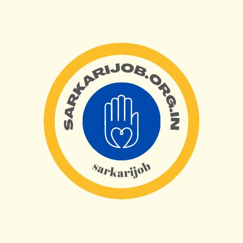 Sarkari job   Sarkarijob