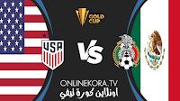 مشاهدة مباراةالولايات المتحدة الأمريكية والمكسيك القادمة كورة اون لاين بث مباشر اليوم 02-08-2021 في بطولة الكونكاكاف الكأس الذهبية