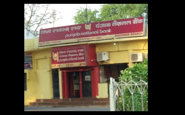 Punjab National Bank at Kuchinda