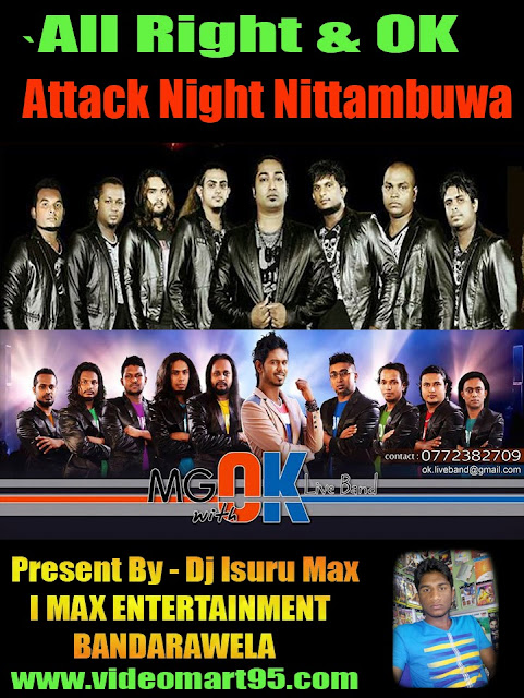M G WITH OK ATTACK NIGHT WITH ALL RIGHT 2015