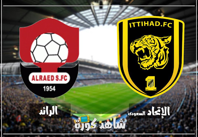 ittihad-vs-al-raed